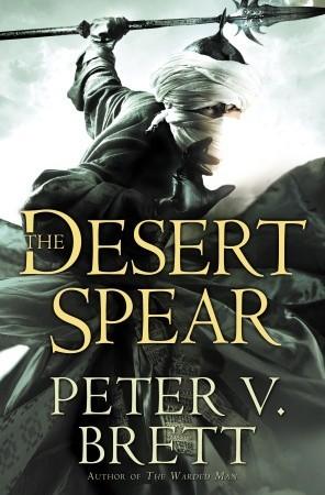 GR desert spear